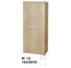 Szafa Marino M15 2 drzwiowa